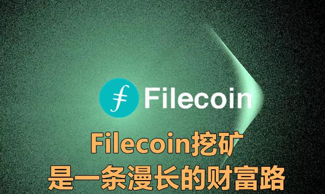 大惊小怪!Filecoin挖矿封装周期结算不过是公开的事实。