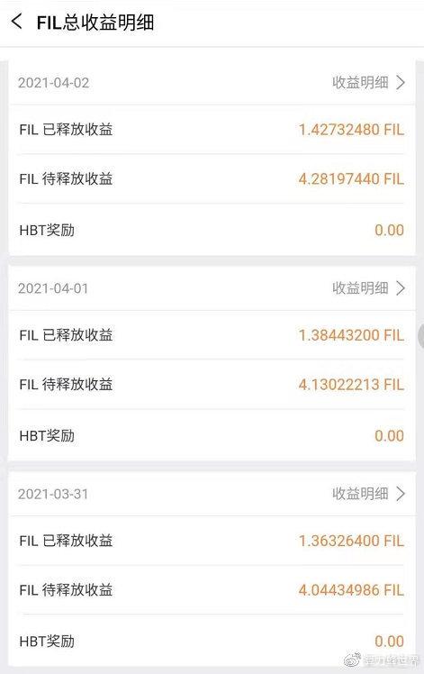 Filecoin,中国是挖矿主战场?一部手机就可以挖FIL