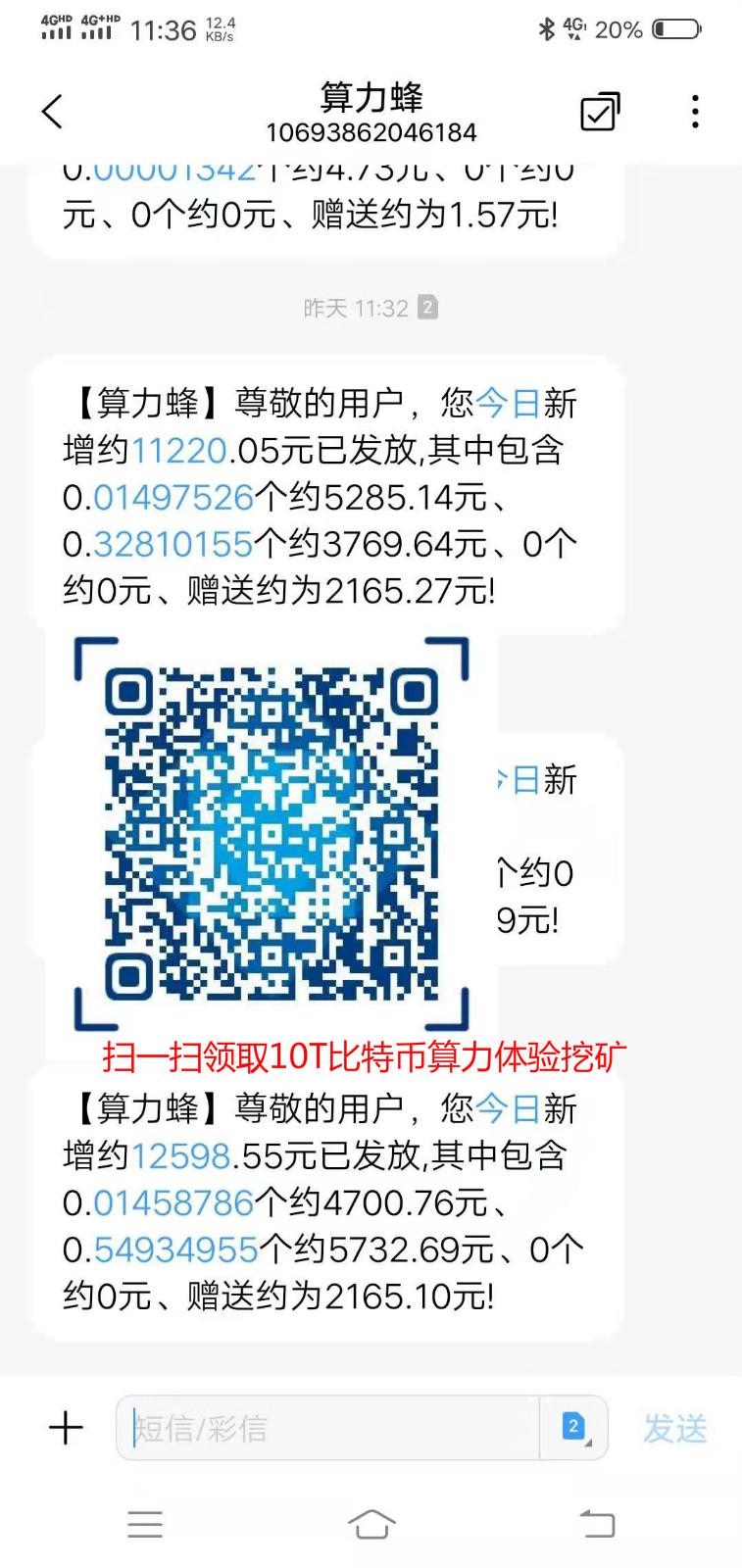 2021040207273890