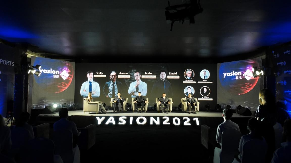 世界区块链+广告产业高峰论坛暨YASION公链媒体发布会在新加坡召开