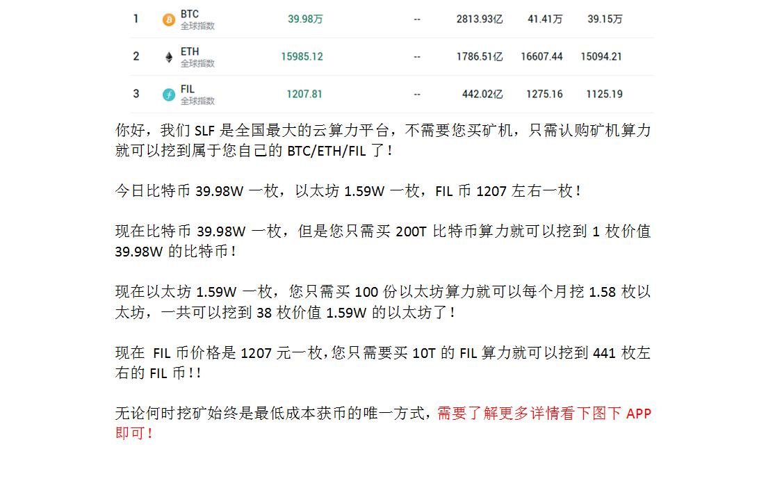 微策略:持有9.1万多枚BTC,未来将继续增持
