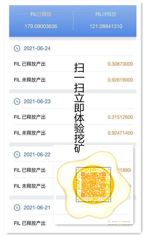 消息报道:华为,阿里云等参展的WEB3.0中国峰会将会对IPFS预示着什么?对FIL有哪些利好?
