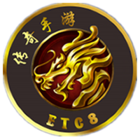 ETC8-以太传奇