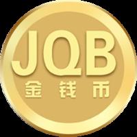 JQB-金钱币