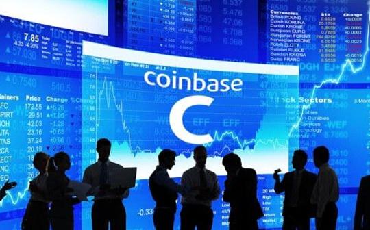 金色前哨 | Coinbase正式挂牌纳斯达克 开盘价料为340美元