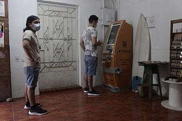 """萨尔瓦多比特币实验 一个600万人口小国的""""金融灾难""""?"""
