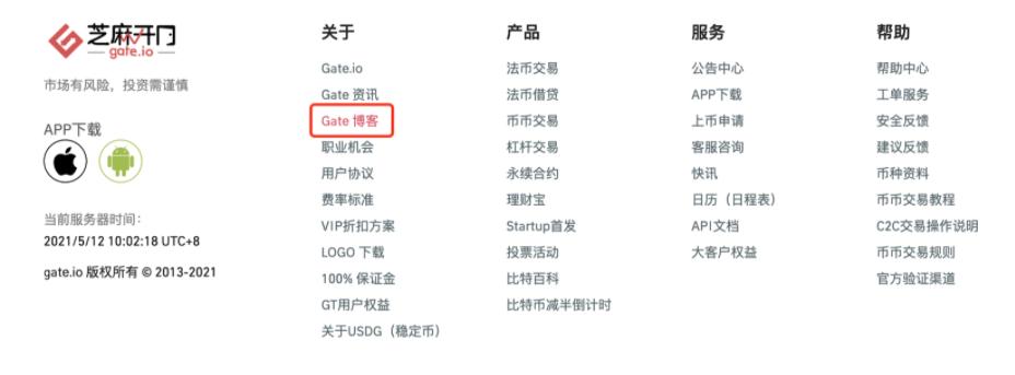 Gate.io 每日行情(6.13):多国持续收紧监管,加密货币市场持续恐慌下跌