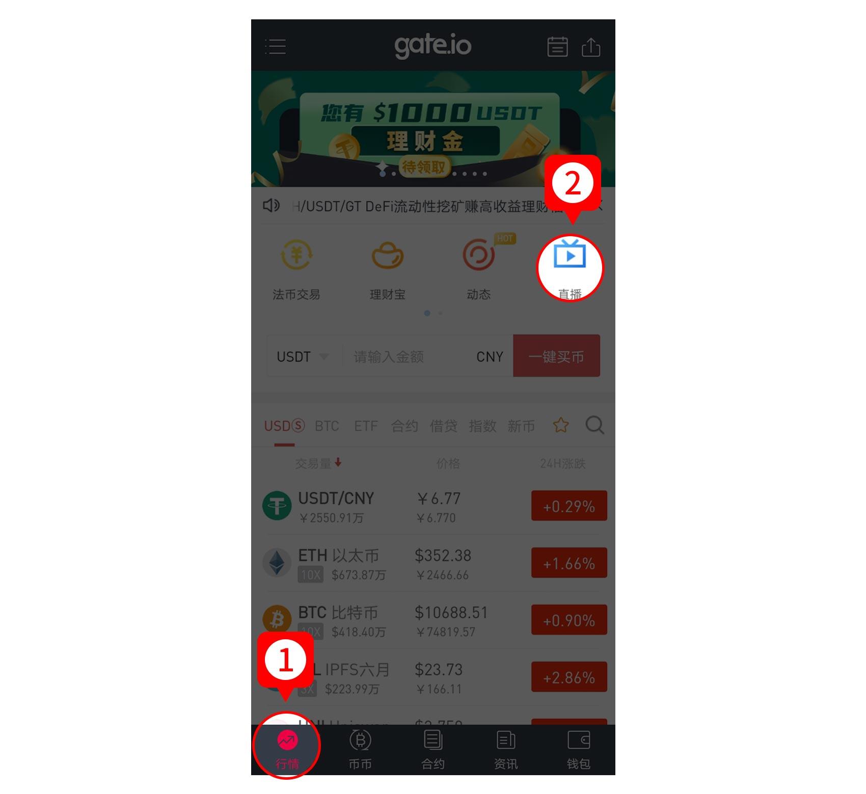 Gate.io直播:老司机答疑时间,每日实盘策略,币圈热点解析,新技术科普等节目即将开播