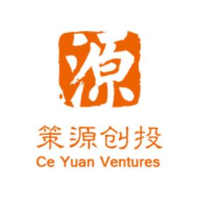 策源创投(CeYuan Ventures)