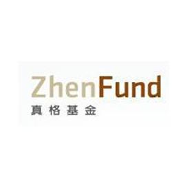 真格基金 (ZhenFund)